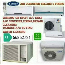 ##66852721 plzz call me       AC/ Sell