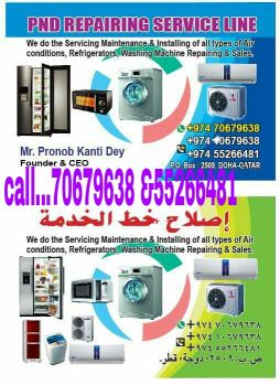 A/c, freeze, washing machine repairing.