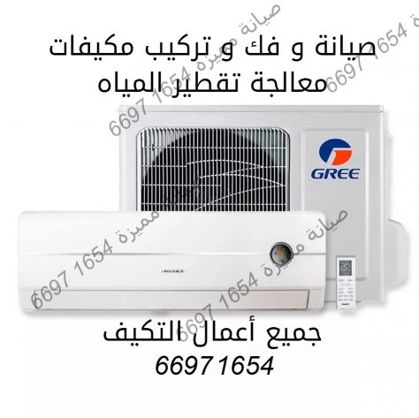 fixing & Installing air conditioning