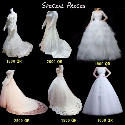 Brand new gowns sale