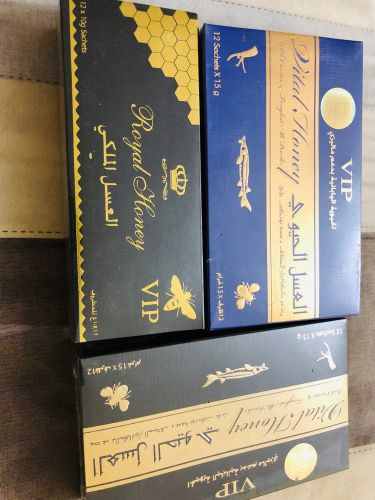 Royal honey for married couples