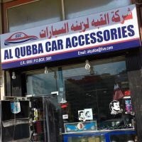 المعلن AL QUBBA CAR ACCESSORIES