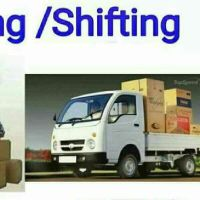 المعلن moving shipting transportation