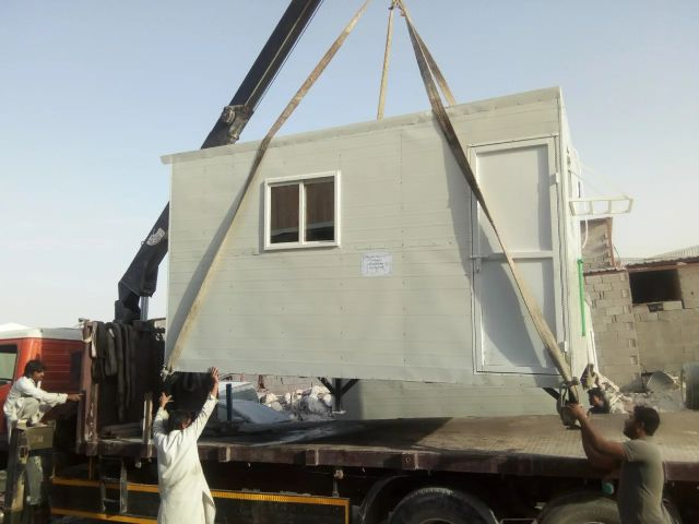 المعلن sharp contracting.w.l.l.