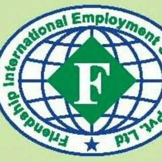 المعلن Friendship intl employment ser