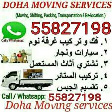 المعلن Doha Moving Services