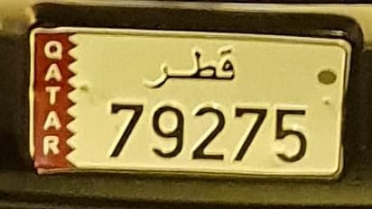 5 digit number plate for sale