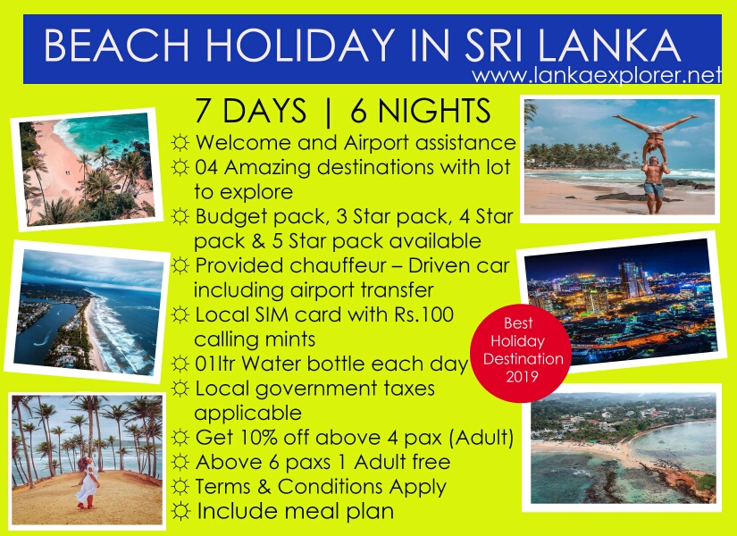 Holiday Packages in Sri Lanka