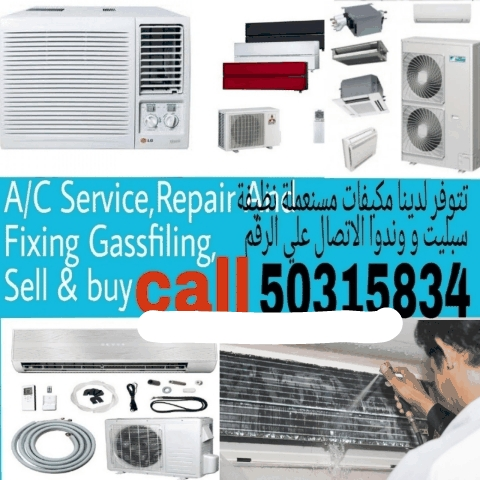 A/C Service,Repair Fixing Gassfiling 24H