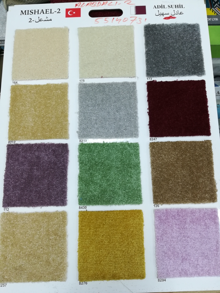 Turkish medium thick plain carpet