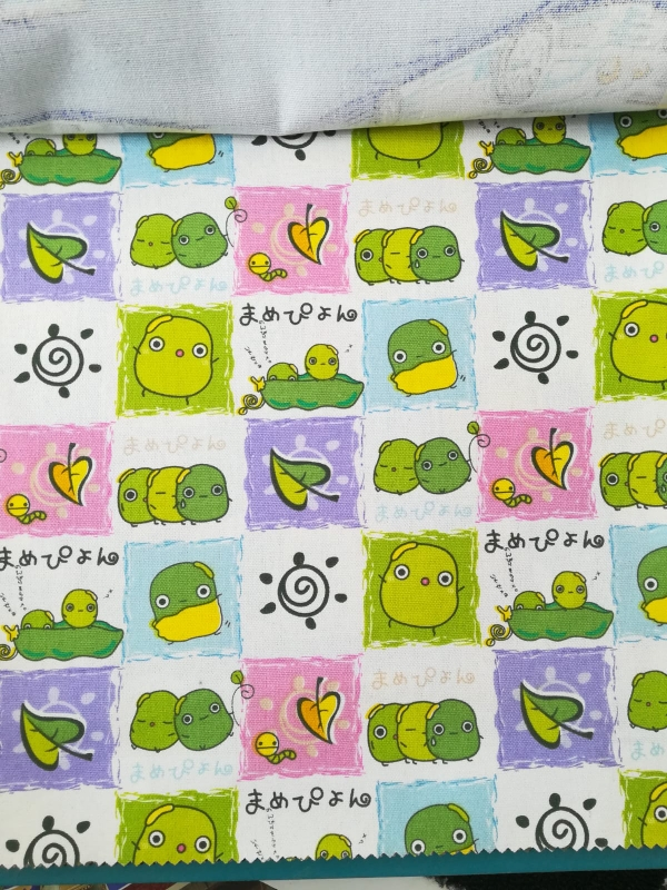 for baby fubric curtain