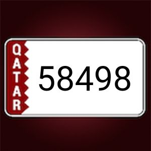 5 digital number plate