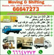 House shifting & Moving