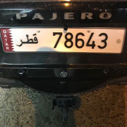 """78643"" number plate for sale"