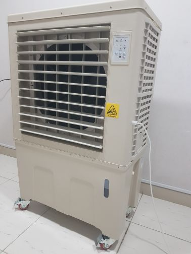 portable evaporative air cooler