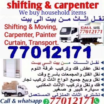 shifting moving carpenter transport