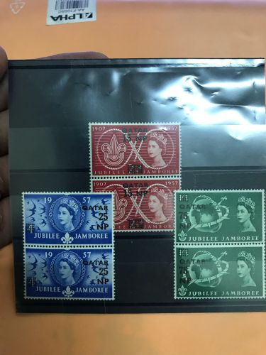 Old qatar stamps