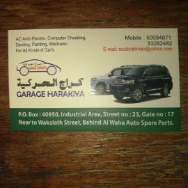 car service and repair