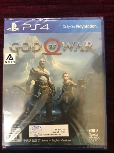 شريط GOD OF WAR