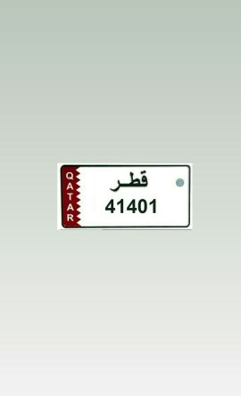 special number -  car plate 26,000 QR