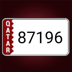 special  plate  number for sale