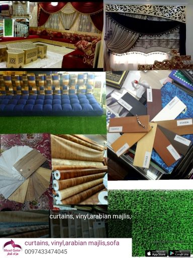 curtains, carpets, office blinds, sofa