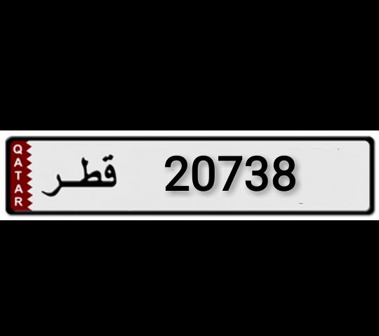 number plate 20738