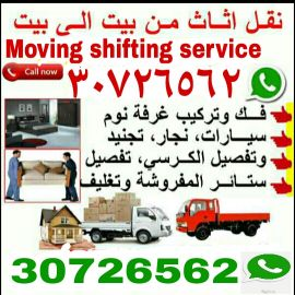 Moving shifting packing carpentry truck