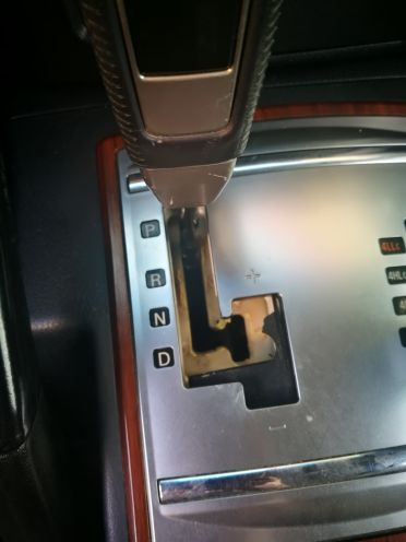 Looking for Gear shift blind (panel) Paj