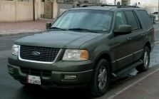 scrap cancel Ford expedition