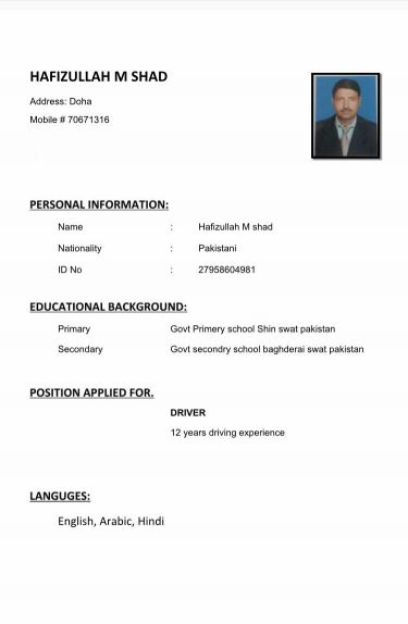 required driving job