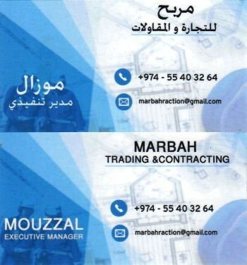 we're here for your any type of construc