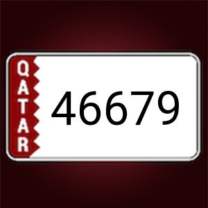 very good 5 digit car number for sale