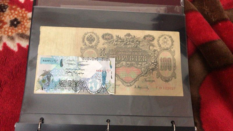 Largest Note
