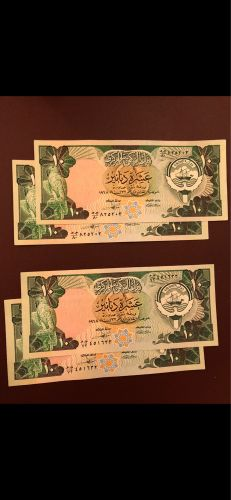 Kuwait serial and UNC note