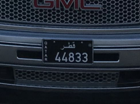 Black Number Plate for sale
