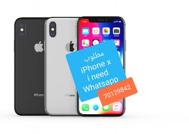 i need IPhone x... 70129842