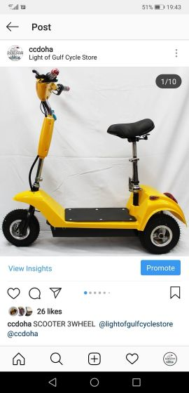 NEW TRIWHEEL SCOOTER