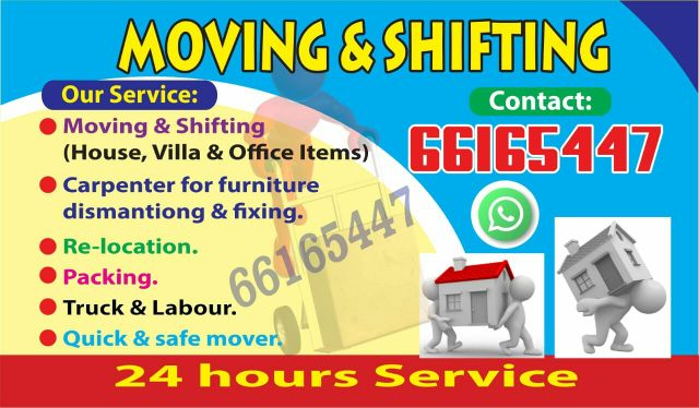 moving & shifting  call:66165447