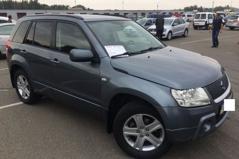 Suzuki Vitara exchange only
