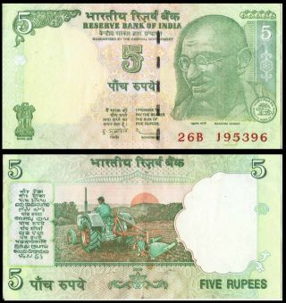 India 5 Ruppes