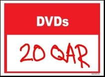 Each DVD is 20 qar