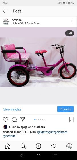 "TRICYCLE 16"" SOFA NEW"