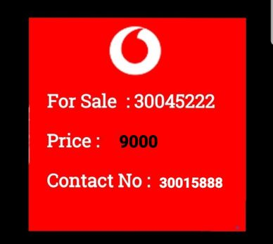 For sale vodafone number