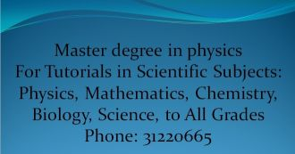 Science, Mathematics, Physics