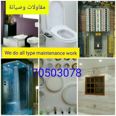 Contracting and maintenanceمقاولات وصيا