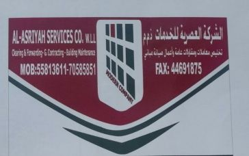 A- ASRIYAH services co. W.L.L
