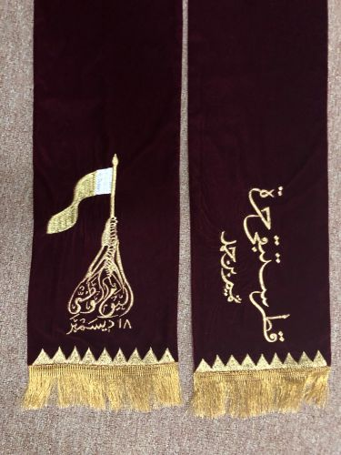 Qatar National Day scarf