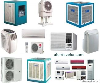 Air condition repair and maintenance 24