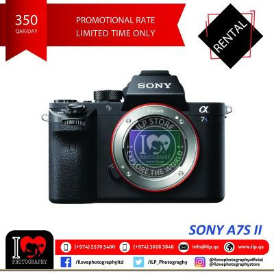 Sony A7s II available for rental!